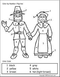 pilgrims color by number thanksgiving activities abcteach