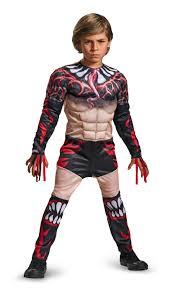 Randy Savage Halloween Costume Ric Flair Halloween Costume