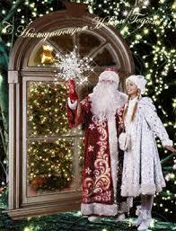 imagenes animadas de navidad para compartir banco de imágenes 40 gifs animados de navidad para compartir click