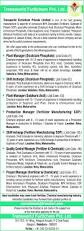 Office Engineer Job Description Job Shift Incharge Dicalcium Phosphate Maharashtra Vadodara
