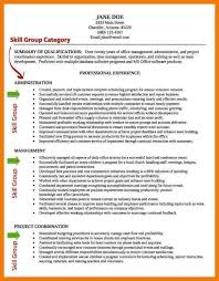7 skills and abilities resume example mbta online