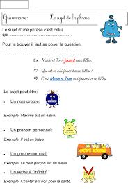 grammaire blog de monsieur mathieu gs cp ce1 ce2 cm1