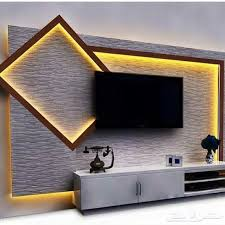 Best TV Wall Units With Led Lighting That You Must See Tabel - Design wall units