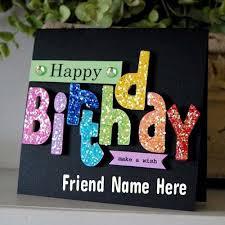 write name on fabulous sparkle birthday greeting card