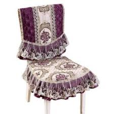 chaise violette chaise violette achat vente chaise violette pas cher cdiscount com