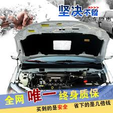 toyota corolla engine noise for toyota corolla to dazzle vios engine cover noise
