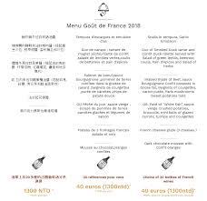 les fran軋is et la cuisine bureau français de taipei 法國在台協會 publicações