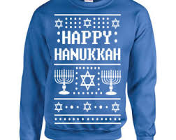 hanukkah clothing etsy
