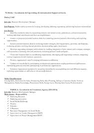 How To Highlight Skills In by Popular Essays Writers Website Au Literary Criticism Essays On The