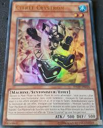 set card galleries invasion vengeance tcg fr ue yu gi oh