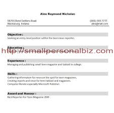 Entry Level Resume No Experience Sample Resume For College Students With No Experience Free