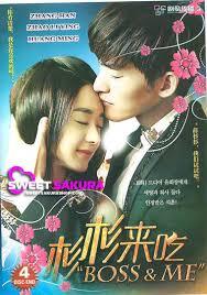 film mandarin boss and me boss me dvd tamat rp 21 600 00 sweetsakurashop com jual