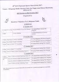 kendriya vidyalaya no 2 belagavi cantt home page
