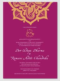 indian wedding invitation quotes wedding invitation quotes images kannada weddinginvite us