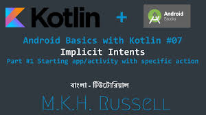 android start activity android basics with kotlin 07 implicit intents part 1 start