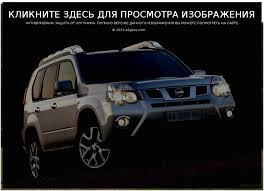 nissan xtrail t30 20012007 factory workshop and repair manual