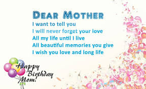 birthday quotes get beautiful birthday quotes wishes and