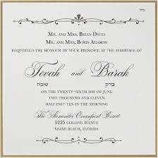 Simple Wedding Invitation Wording Amusing Jewish Wedding Invitation Text 50 In Simple Wedding