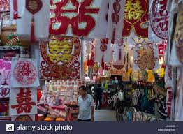 20 07 2017 singapore republic of singapore asia a shop in