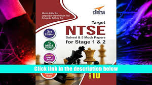 download target ntse class 10 stage 1 2 solved papers 5 mock