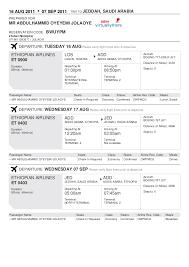 travel reservation images Travel reservation august 16 jpg