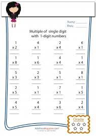1 digit by 1 digit drill archives kidspressmagazine com