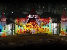 international year of light projection mapping from the circle