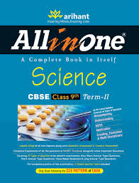 all in one science cbse class 9th term ii only book following