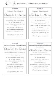 wedding invitation wording divorced parents of bride wedding invitation wording examples amor designs