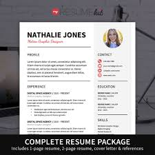Complete Resume Sample by 2 Page Resume Template Virtren Com