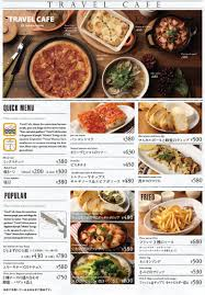 restaurants inspiration branding toranomon travel cafe night