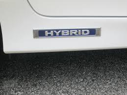 lexus hybrid logo 2014 lexus gs 450 hybrid u2013 speed beautiful u2013 for rockstar moms