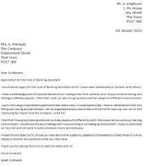 banking teller cover letter