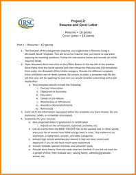 100 nanny title on resume babysitter resume sow template