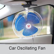 6 inch oscillating fan high quality 6 inch 12v mini electric air fan low noise 25w