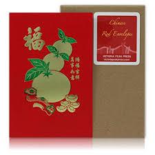 luck envelopes premium envelopes luck and riches bean kids