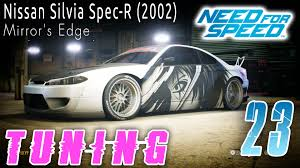 nissan silvia drawing songs in