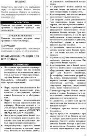 инструкция по эксплуатации подвесного мотора suzuki dt 9 9 15 pdf