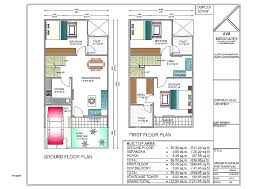 interior plans for home small home design ideas 1200 square feet 7 home plans sq ft images