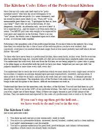the kitchen code ethos of the professional kitchen chefs resources