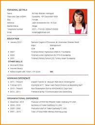 resume templates for job applications job application resume template kolumbien co