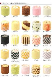best 25 japanese desserts ideas on pinterest asian desserts