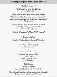 muslim wedding invitation wording best muslim wedding invitation matter photos images for wedding