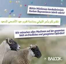 Gute Und G Stige K Hen Balcok Hadsch U0026 Umra Startseite Facebook
