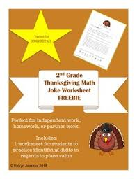 free 2nd grade thanksgiving place value math worksheet solve for