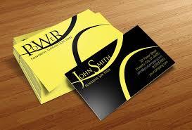 power free business card template cursive q designs