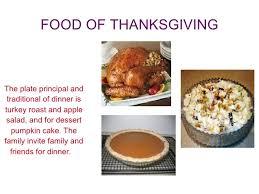 thanksgiving grace y elvira