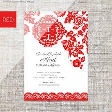 diy printable editable chinese wedding invitation rsvp card