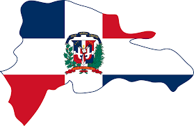 Blank Map Of Dominican Republic by Dominica Map Clipart Collection