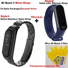 silicone strap bracelet images Compare wristband band strap metal case cover for xiaomi mi band 2 jpg